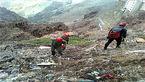 سرنوشت تلخ  زن و مرد جوان در کوهستان یخی