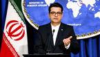 پیام سخنگوی وزارت خارجه ایران به مردم آمریکا + فیلم