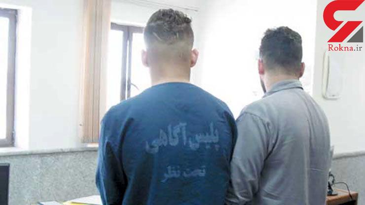 دزدان برای فرار از دست پلیس داخل جوی آب پنهان شدند / در محله گلبرگ تهران رخ داد