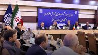 سی و چهارمین نشست معاونین پژوهش و فناوری دانشگاه های بزرگ و برتر کشور در اصفهان برگزار شد