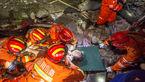 آمار جان باختگان زلزله چین به ۱۲ کشته و ۱۲۵ زخمی رسید