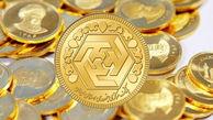 آخرین تغییرات قیمت سکه و طلا امروز شنبه ۵ بهمن