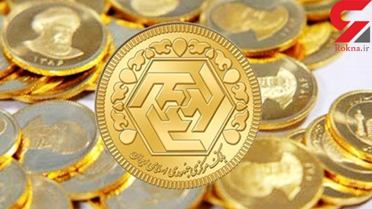 قیمت سکه امروز سهشنبه ۲۸ آبان