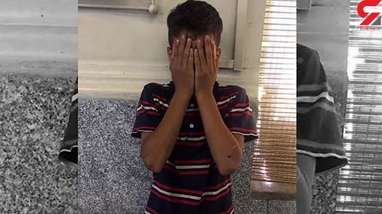 بی آبرویی پدر جلوی چشمان پسرش! / کامران فقط گریه کرد! + عکس