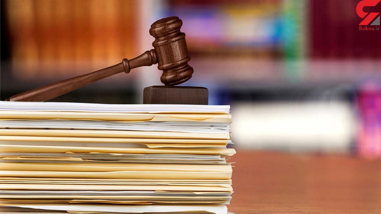 معافیت مددجویان کمیته امداد از پرداخت هزینه ثبت دادخواست