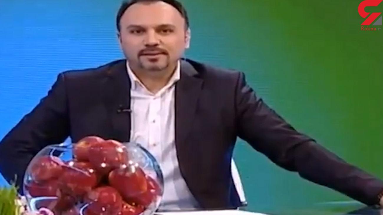مجری صدا و سیما بر اثر کرونا درگذشت + فیلم