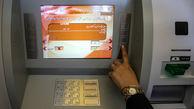 هشدارهای ضد کرونا در استفاده از عابر بانک ها
