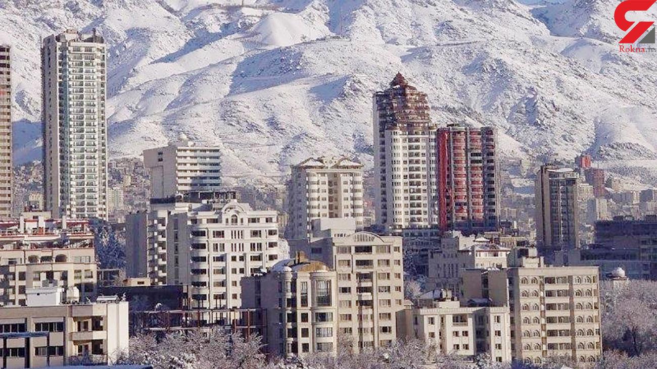 قیمت آپارتمان در مناطق مختلف تهران امروز پنجشنبه 17 مهر ماه 99