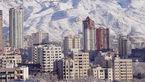 قیمت مسکن در مناطق مختلف تهران اعلام شد / گزارش کامل معاملات مسکن در ماه های اخیر