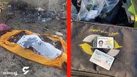 گزارش اختصاصی خبرنگار اعزامی به محل حادثه سقوط هواپیمای اوکراینی + فیلم و عکس
