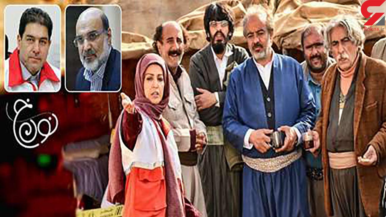 اعتراف تهیه کننده سریال «نون خ » : ترانه باران ناصر رزازی را اشتباهی پخش کردیم!