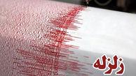 زلزله در هرمزگان / ریشتر بالا