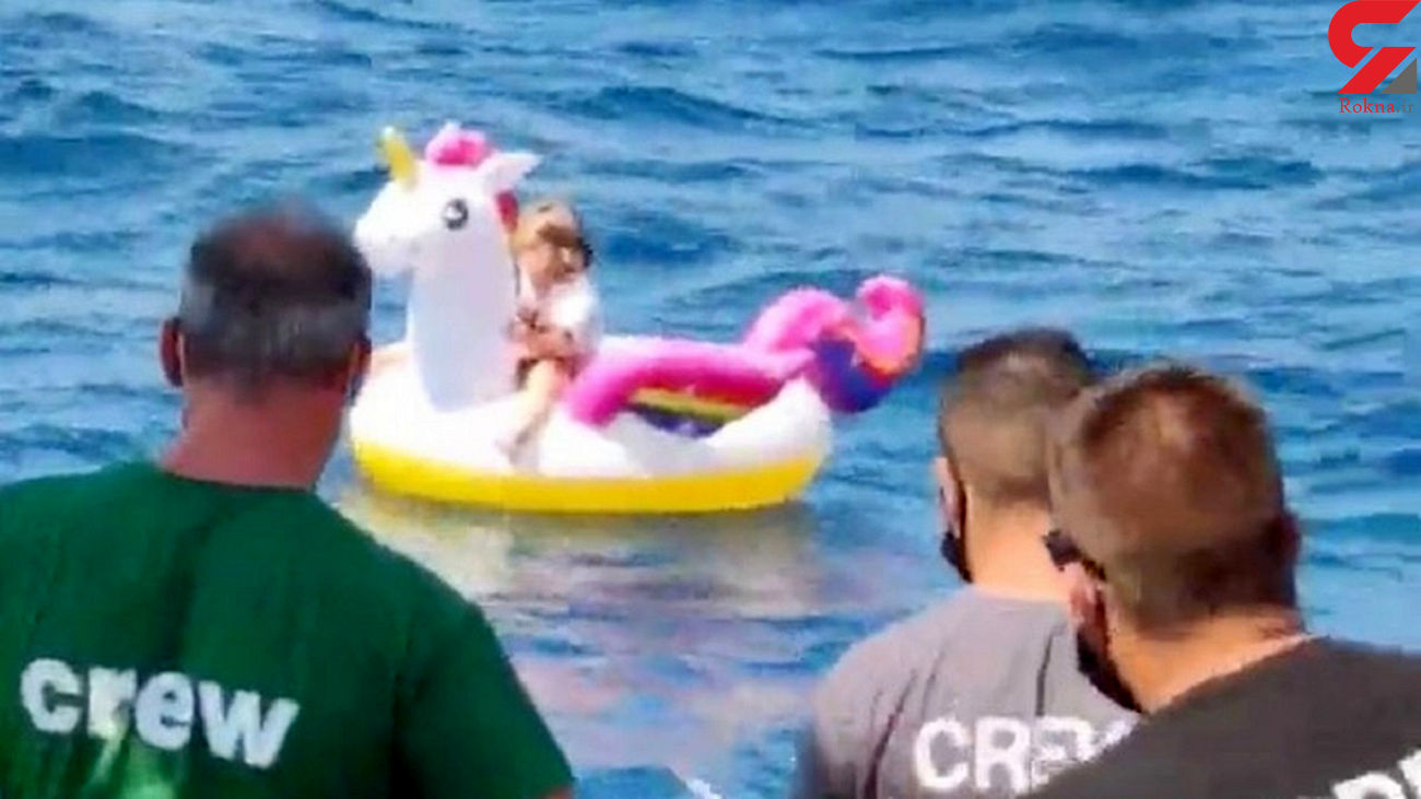 دختر 5 ساله تنها وسط دریا پیدا شد + خدمه کشتی یونانی نجاتش دادند / فیلم