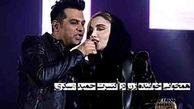 اقدام منشوری خواننده پاپ ایران و یک زن روی استیج کنسرت+ عکس