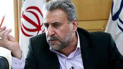 مرضیه هاشمی با حکم ترامپ دستگیر شد