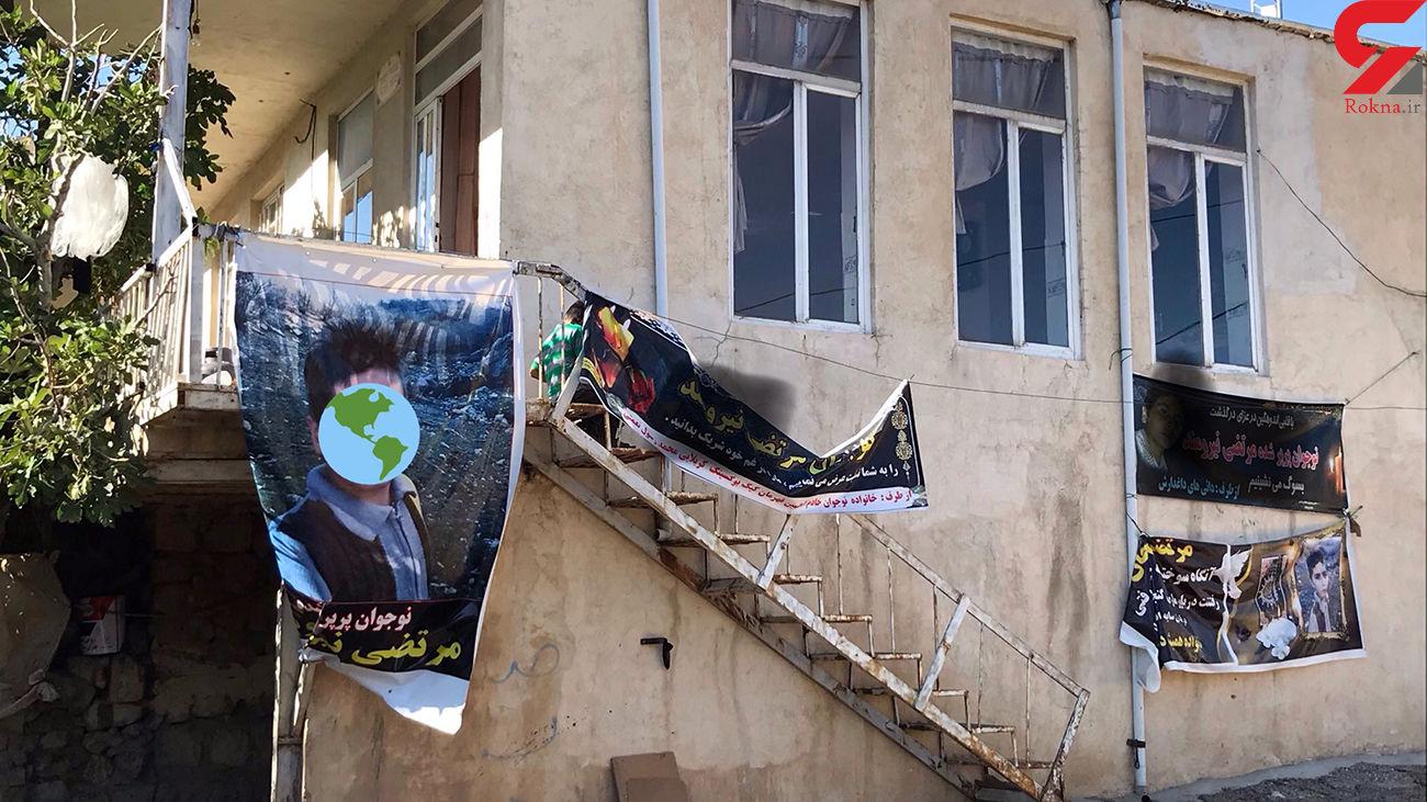 خودکشی کودک 10 ساله در ایلام / تکرار فاجعه فقط در یک هفته + عکس