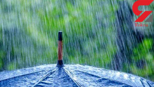 دمای هوا در کردستان کاهش می یابد/ورود سامانه بارشی جدید از چهارشنبه