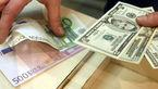 قیمت امروز دلار و یورو در صرافی ملی