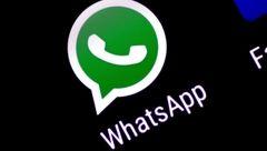 نسخه جدید واتسآپ مخاطبان را رتبهبندی میکند