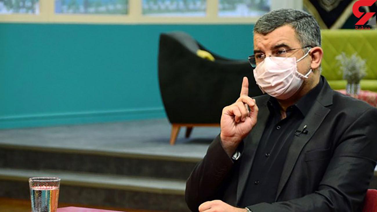 معاون وزیر بهداشت : پنجشنبه و جمعه به پیشواز یلدا نروید