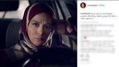 چهره متفاوت بازیگر زن معروف در یک سریال