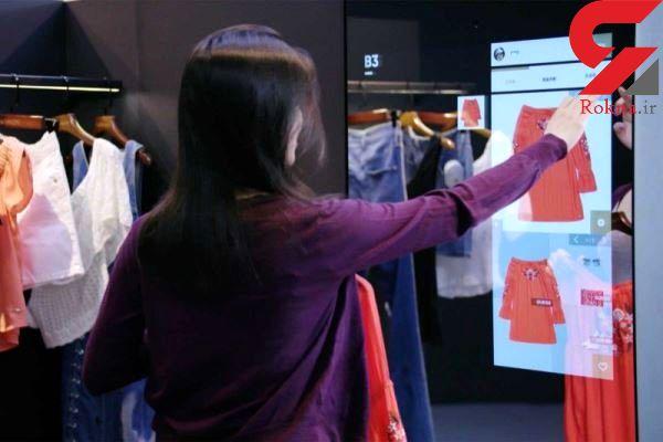 پیشنهاد خرید بهترین لباس با آیینه هوشمند!