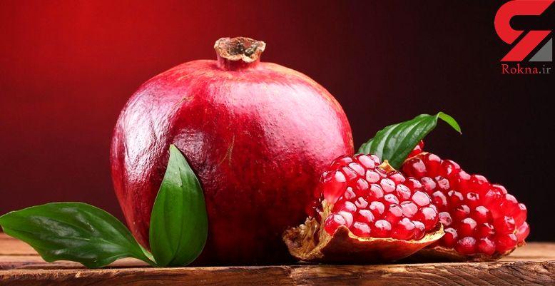 میوه ای که حکم داروخانه در خانه تان دارد