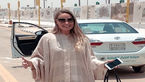 عکس اولین زن اروپایی که در عربستان گواهینامه رانندگی گرفت + تصاویر