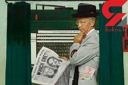 این مرد مردد پای صندوق رای شش میلیون دلار می ارزد! +عکس