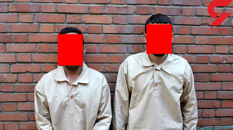 2 تبهکار پلید غرب تهران در دام پلیس+ عکس
