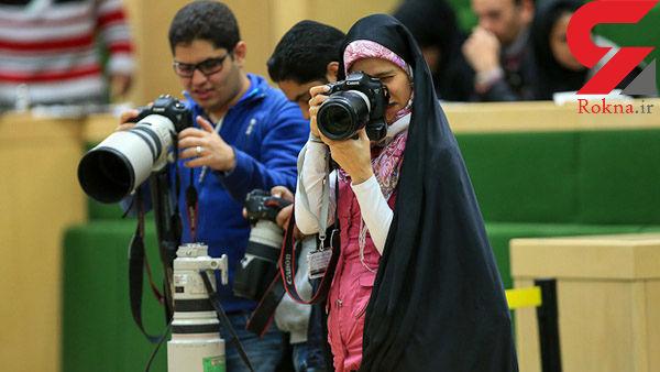 مراسم تحلیف توسط چند خبرنگار پوشش داده می شود؟