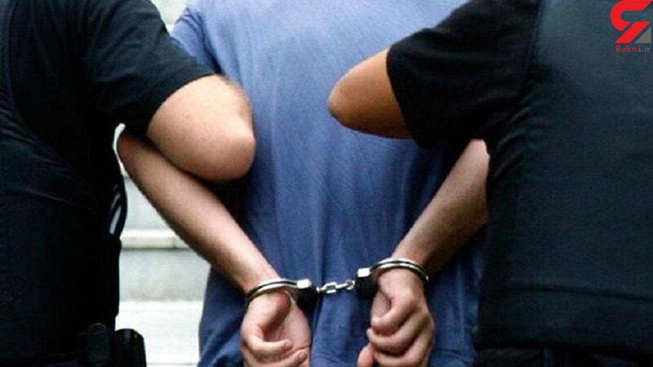 بازداشت جوانی که تفریحش آبروریزی دختران کرمان بود