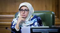 خداحافظی بهاره آروین از هیئت رئیسه شورای شهر تهران