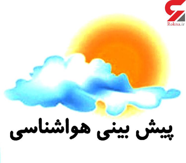 هشدار وزش باد گرم در مازندران