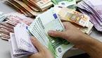 روز آرام بازار سکه تهران/ دلار آزاد ۳۷۳۳ تومان شد
