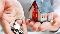 با وام جدید مسکن چند متر خانه میتوان خرید؟