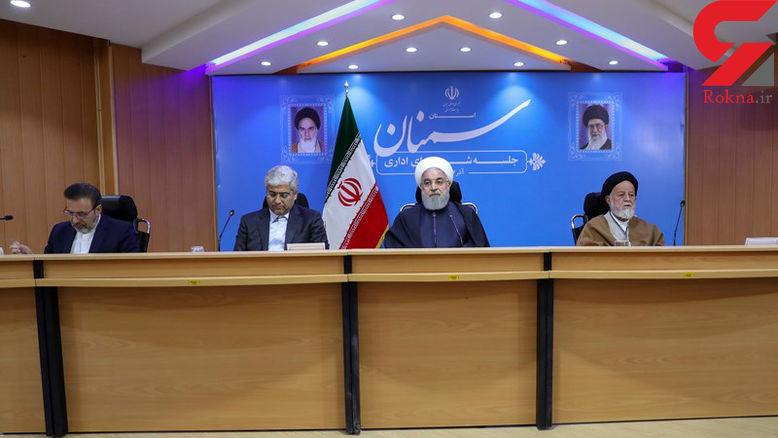 روحانی: آمریکاییها هر روز پیام مذاکره میدهند