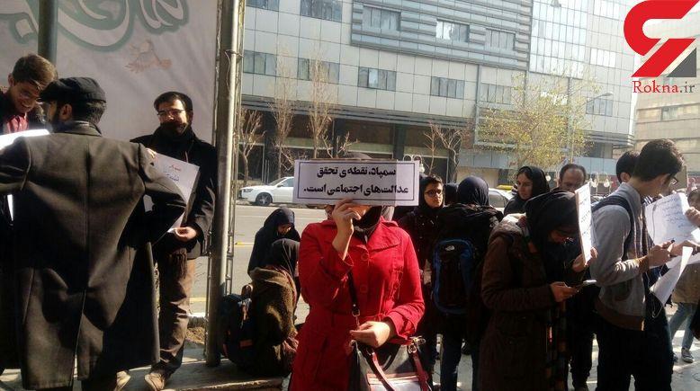 تجمع دانشآموزان معترض به حذف مدارس سمپاد