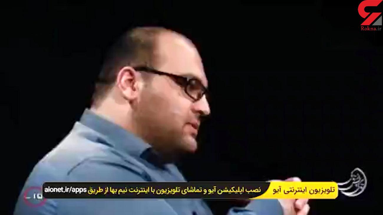 گفتگو با مرد ایرانی که بعد از مرگ زنده شد! + فیلم
