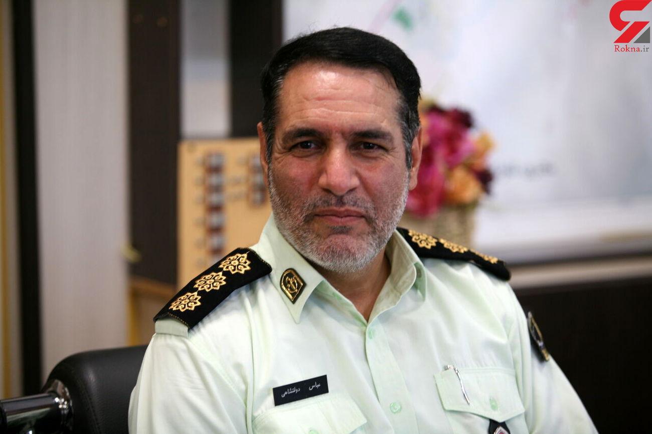 دستگیری سارق خودرو در خرم آباد