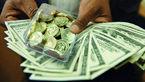 نوسان اندک بازار سکه در آخرین سهشنبه سال/ قیمت دلار آزاد کاهشی شد