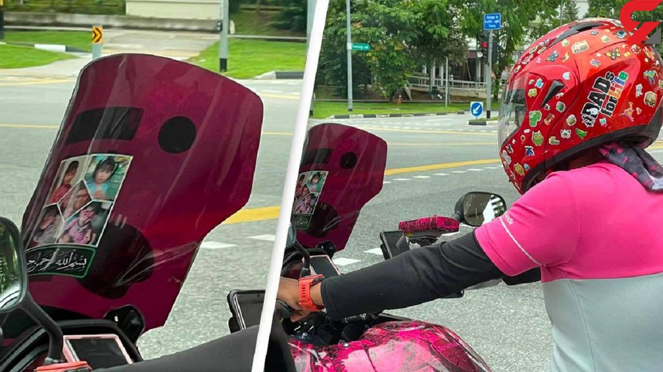 بچه های این موتورسوار همیشه جلوی چشمانش بودند + عکس و علت