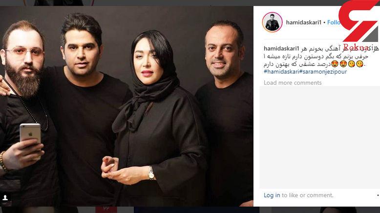 پست جالب و عاشقانه آقای خواننده برای بازیگر زن معروف +عکس