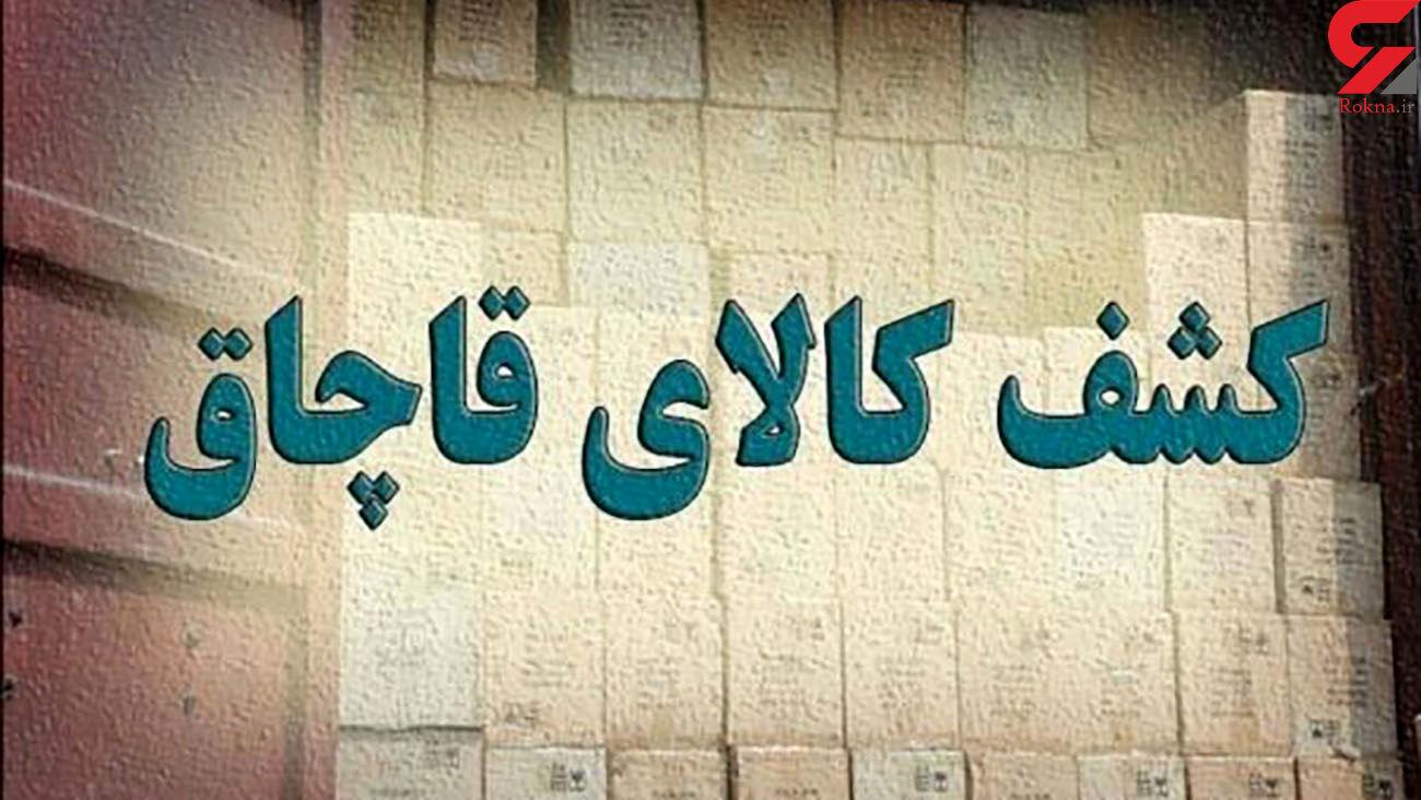 توقیف محموله آویشن غیرمجاز در جنوب کرمان