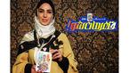 آغاز پخش «قهرمان شو» ویژه جام جهانی از شبکه دو سیما