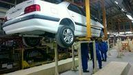 دو کارمند ایران خودرو که مشکوک به کرونا از بیمارستان ترخیص شدند
