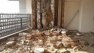 جزییات انفجار شدید در پاسداران تهران + عکس