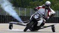 موتورسیکلت های بوش امن تر می شود!