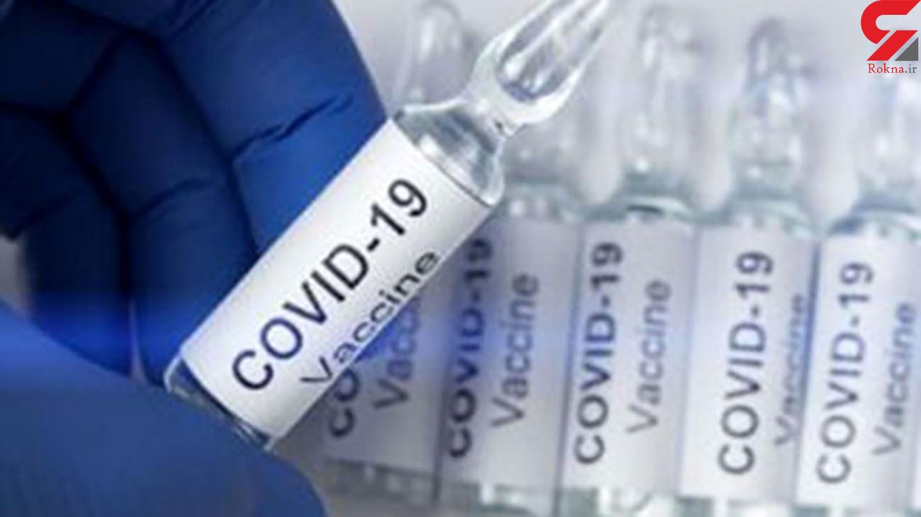 داوطلبان دریافت واکسن کرونای ایرانی باید چه ویژگیهایی داشته باشند؟