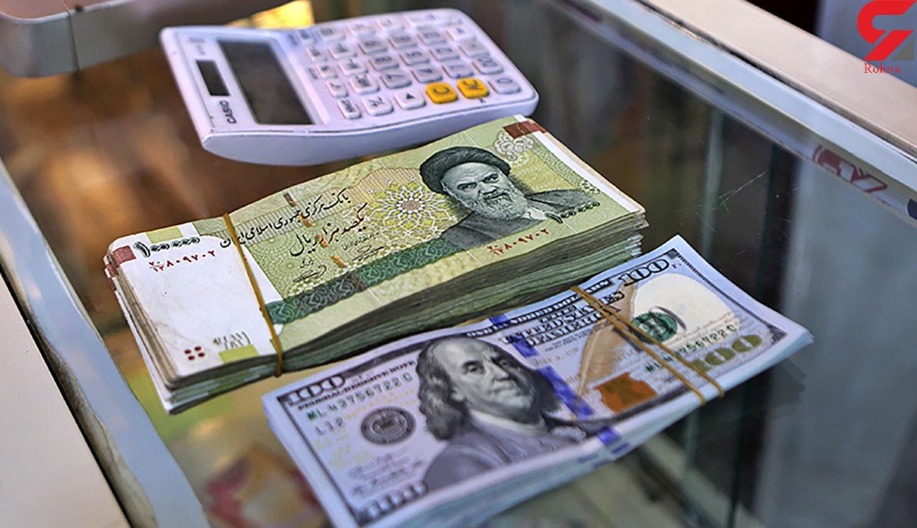 قیمت دلار و قیمت یورو امروز چهارشنبه 18 فروردین + جدول